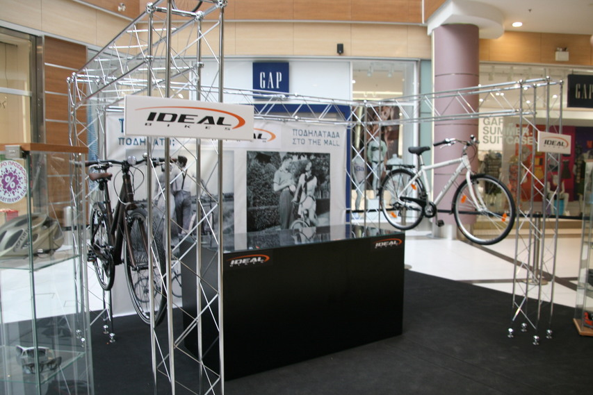 IDEAL BIKES in THE MALL ATHENS